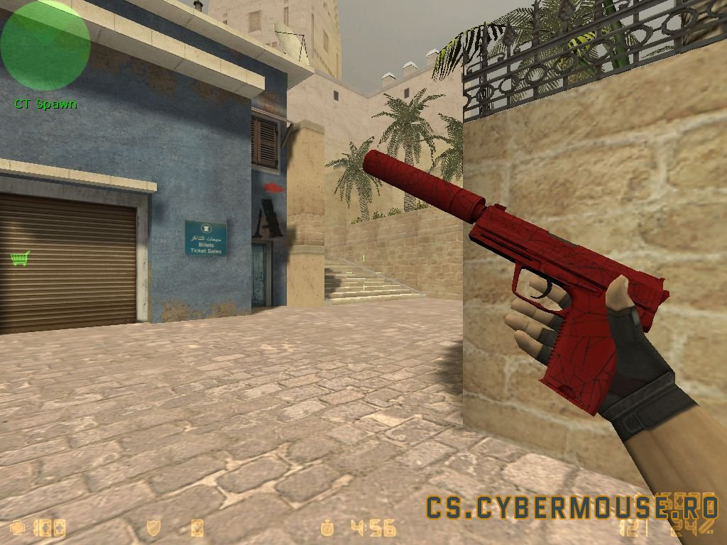 HD USP «Crimson Web»